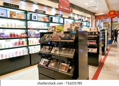 BUSAN, SOUTH KOREA - MAY 28, 2017: cosmetic products sit on display for sale at Missha store at Lotte Department Store in Busan.