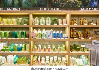 BUSAN, SOUTH KOREA - MAY 28, 2017: cosmetic products sit on display for sale at Nature Republic shop at Lotte Department Store in Busan.