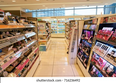 BUSAN, SOUTH KOREA - MAY 28, 2017: cosmetic products sit on display for sale at Olive Young shop at Lotte Department Store in Busan.