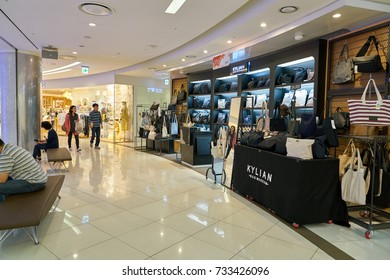 8b74f3b4 BUSAN, SOUTH KOREA - MAY 28, 2017: inside Lotte Department Store in Busan