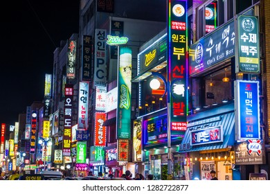 BUSAN , SOUTH KOREA - OCT 09 : Neon signs on Busan South Korea street on October 09 2018