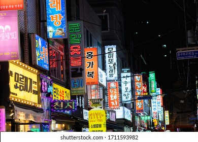 Busan, South Korea - October 12, 2019 : Nightlife in Nampodong street, Busan. Busan is South Korea's second most-populous city after Seoul.