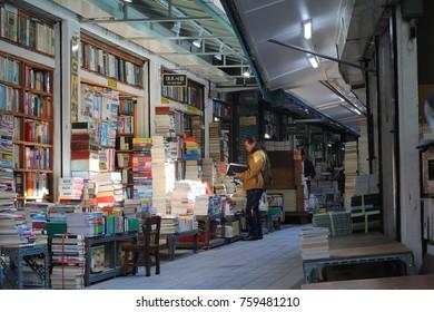 BUSAN, SOUTH KOREA : OCTOBER 27, 2014 - Bosudong Book Alley in Busan, South Korea.
