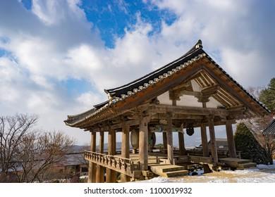 Buseoksa Temple, South Korea