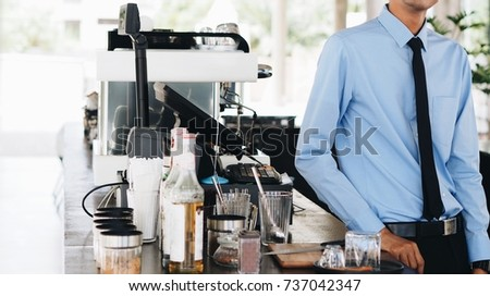 Business Man Coffee Machine His Coffee Stock Photo Edit Now
