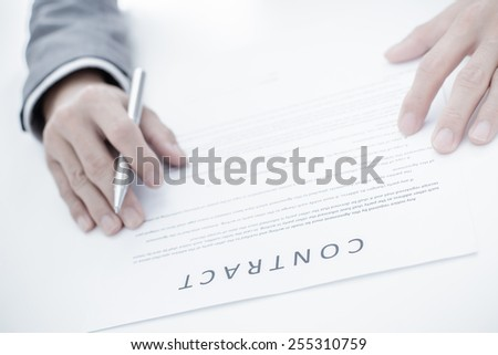 Business Man Signing Contract Stock Photo Edit Now 255310759