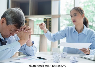 Business Manager blaming employee who getting stressed ,bad work, emotional pressure, mistake in office. Blaming Business Concept.