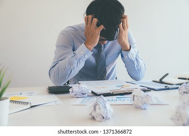 Business Manager blaming employee who getting stressed ,bad work, emotional pressure, mistake in office. Blaming Business Concept