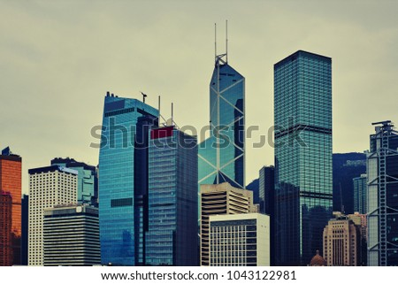 Business Office Skyscrapers Looking Highrise Buildings Stock Photo
