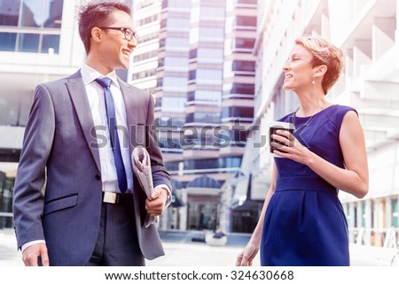 5a83845fc86d Business People Having Talk While Walking Stock Photo (Edit Now ...