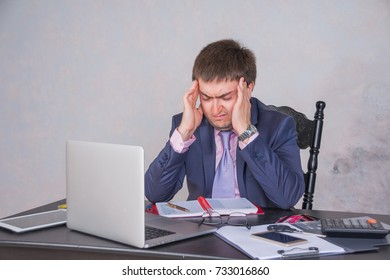 business, technology communication and office concept.Business man ,Frustrated stressed business man in an office.selective focus. overworked concept.man has stress, problems.Copy space