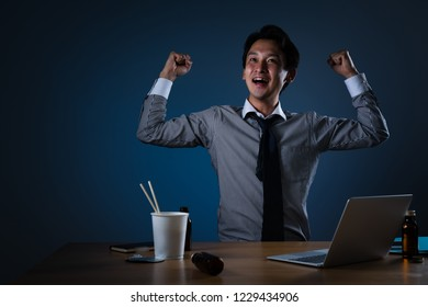 Businessman image to work overtime, stretch