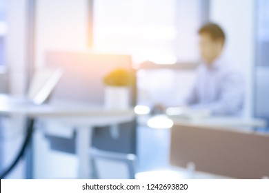 Businessman working in modern office, business background of Beijing, China