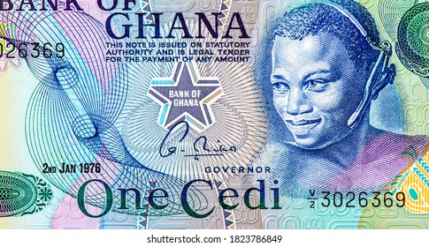 Bust of a youth with a slingshot. Portrait from Ghana 1 Cedi 1973-1978 Banknotes.