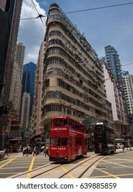 A busy crossroad in Wan Chai. Johnston rd, Wan Chai, Hong Kong Island. Dated 12th May 2017