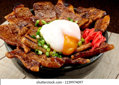 Buta Don (Pork Rice Bowl)