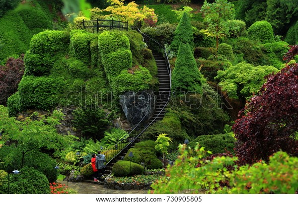 Butchart Gardens Rainy Day Beautiful Gardens Stock Photo Edit Now