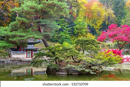 Buyeongji pond at the Huwon park, Secret Garden, Changdeokgung palace, Seoul