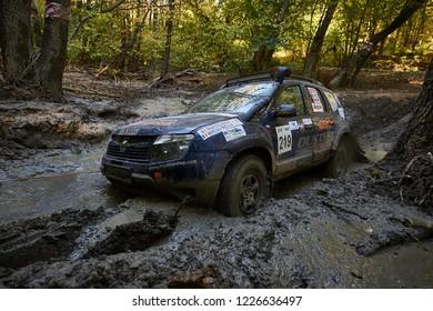 Buzau, Romania, 11 to 14 October 2018 GTC Trophy 2018