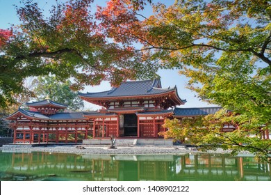 Byodoin temple (Byodo-in) with autumn leaves, Uji City, Kyoto, Japan.