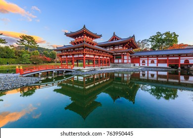 Byodo-In or Byodoin Temple Buddhist temple, Unesco World Heritage Site, Phoenix Hall building, Uji, Kyoto, Japan.