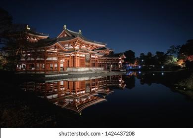 Byodoin temple (Byodo-in) at night, Uji City, Kyoto, Japan.