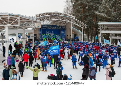 BYURIZOVAYA KATUN. ALTAISKIY KRAI. WESTERN SIBERIA. RUSSIA - DECEMBER 1, 2018: Folk winter holiday called the Altaiskaya Zimovka holiday - the first day of winter on December 1, 2018 in Altayskiy krai