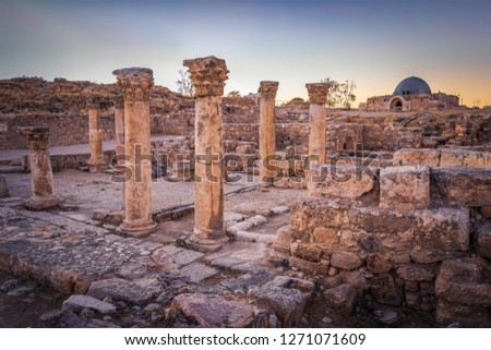 The Byzantine Church on the Amman Citadel, Amman, Jordan