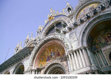 Byzantine mosaic lunettes of San Marco Cathedral, Venice, Italy