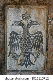 Byzantine orthodox church emblem, double-headed eagle, done like stone reilef.