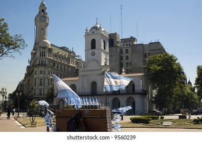 Cabildo view from Plaza de Mayo Buenos Aires,Argentina