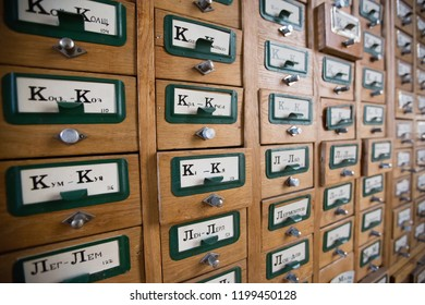 Cabinet with catalogs in the reading room of Vernadskyi National library of Ukraine in Kiev, Ukraine. October 14, 2015.