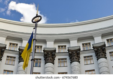 Cabinet of Ministers and flag of Ukraine