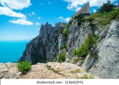 cable car Mount AI-Petri, Crimea, Russia