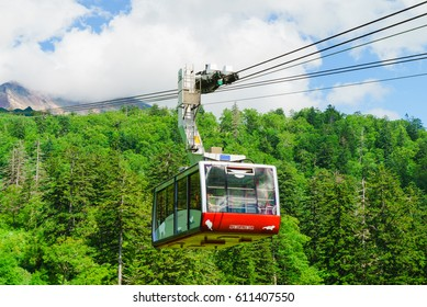 Cable Car way to Mount Asahi ( Asahi-dake).Mt Asahi is the tallest mountain in Hokkaido, Japan. Part of the Daisetsuzan Volcanic Group , it is located in the Daisetsuzan National Park.