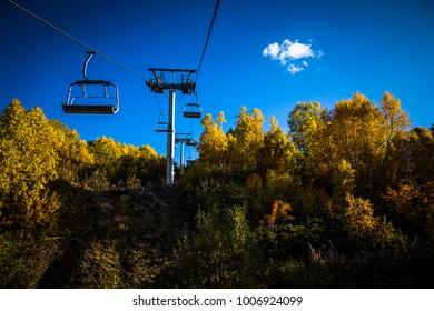 Cableway and beautiful autumn mountain landscape in Svaneti. Georgia. Toned.