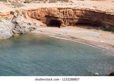 Cabo de Palos Coastline in Cartagen Murcia Spain