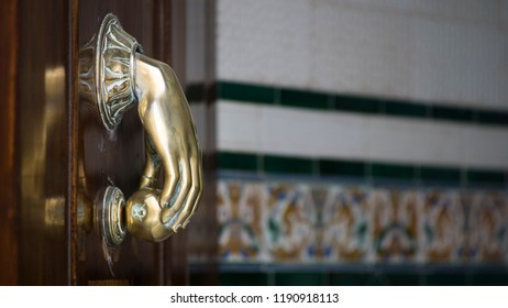 Cadiz Door Knocker Andalusia Spain