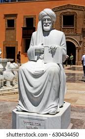 CAESAREA / ISRAEL - JUNE 19 : Ibn Gabirol sculpture in the Rally Museum on 19.06. 2008 in Caesarea. Israel.