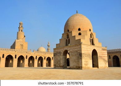 CAIRO - DECEMBER 10 2015: Ibn Tulun Mosque was completed in 879  by the founder of Egypt's Tulunid Dynasty, Ahmad ibn Tulun and there is a spiral minaret in it.