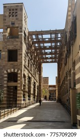 Cairo, Egypt - 2015 - The new campus of the  American University in Cairo located in the 5th settlement district