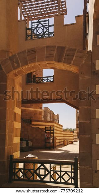 Cairo Egypt 2015 New Campus American Buildings Landmarks Stock Image 775709212