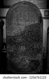 CAIRO, EGYPT - APRIL 01, 2018: The Merneptah Stele in The Museum of Egyptian Antiquities