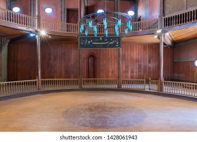Cairo, Egypt- April 1 2018: Whirling Dervishes Ceremony hall at the Mevlevi Tekke, an old abandoned meeting hall for the Sufi order and Whirling Dervishes