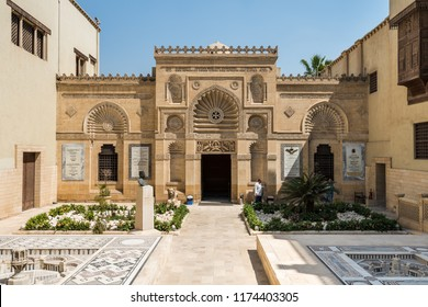 Cairo, Egypt, August 15th, 2018: Building of Coptic Museum in Coptic Cairo, Egypt with the largest collection of Egyptian Christian artifacts in the world. Founded by Marcus Simaika in 1908.