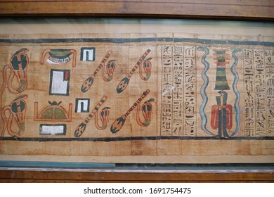 CAIRO, EGYPT, DECEMBER 12, 2019: Ancient Egyptian papyrus from museum of Egyptian antiquities in Cairo