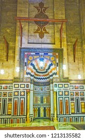 CAIRO, EGYPT - DECEMBER 21, 2017: The scenic stone mihrab in Mausoleum of Mohammad Reza Shah Pahlavi of Iran in Al-Rifai (Royal) Mosque, on December 21 in Cairo.