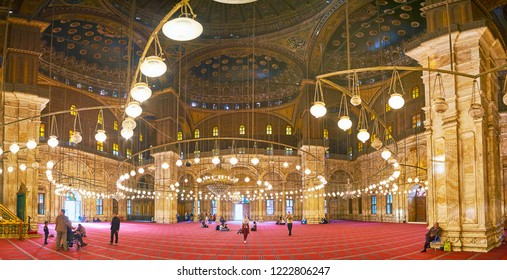 CAIRO, EGYPT - DECEMBER 21, 2017: Giant prayer hall of Muhammad Ali (Alabaster) Mosque of Saladin Citadel, decorated with huge columns and relief walls, covered by alabaster, on December 21 in Cairo
