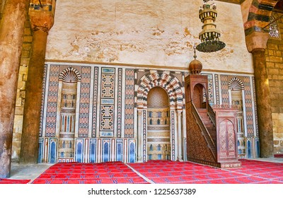 CAIRO, EGYPT - DECEMBER 21, 2017: Richly decorated mihrab and carved minbar of Al-Nasir Muhammad Mosque in Saladin Citadel, on December 21 in Cairo