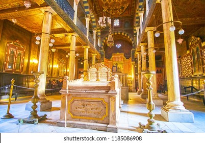 CAIRO, EGYPT - DECEMBER 23, 2017: The beautiful interior of Ben Ezra Synagogue in Coptic district is a pearl of Jew's architecture, on December 23 in Cairo.